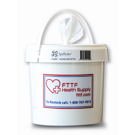 Sanitizing Wipe Bucket (300ct)